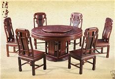 黑酸枝/非洲红酸枝 1.38米圆版面雕花带转盘餐台7件套